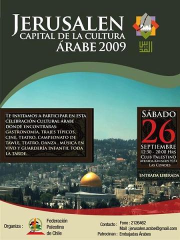 Conmemorando a Jerusalen  en el  Estadio Palestino de Santiago de Chile