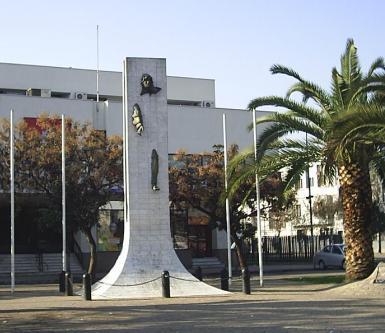 Monumento al Inmigrante Arabe, Enrique Villalobos Sandoval 1992