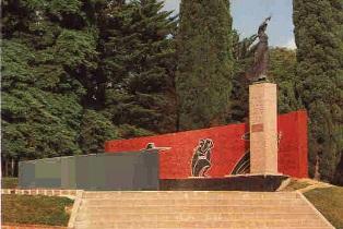 Homenaje Al Procer Jose Artigas monumento donado por la Colectividad Libanesa de Uruguay