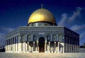 Domo de la Roca en la Explanada de las Mezquitas Jerusalem Paletina PULSE AQUI mas imagenes de Mezquitas