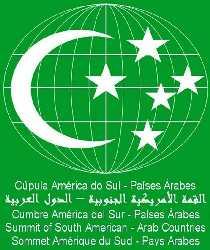 Logotipo de la Cumbre de paises Sud Americanos y Arabes