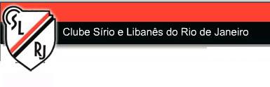 Clube Sirio Libanes,  Rio de Janeiro