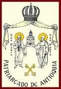 Pulse Enlace con la Iglesia Ortodoxa