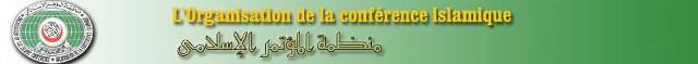 Enlace al sitio oficial en francés