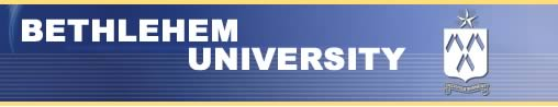Bethlehem University ,  Universidad  de Belen. Link Pulse la imagen