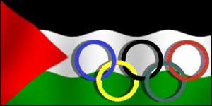 Bandera de Palestina con anillos olímpicos