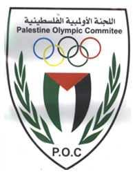 Escudo del Comite Olimpico de Palestina
